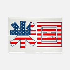 USA Flag Kanji Rectangle Magnet