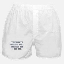 ENGINEER! Now I Are One! Boxer Shorts