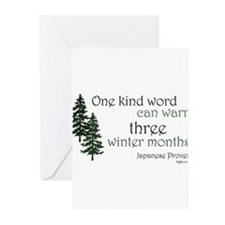 Unique Japanese proverb quote Greeting Cards (Pk of 20)