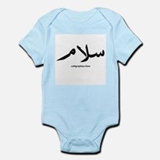 Peace Arabic Calligraphy Infant Bodysuit