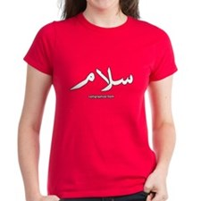 Peace Arabic Calligraphy Tee