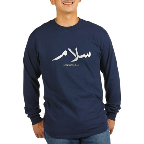 Peace Arabic Calligraphy Long Sleeve Dark T-Shirt