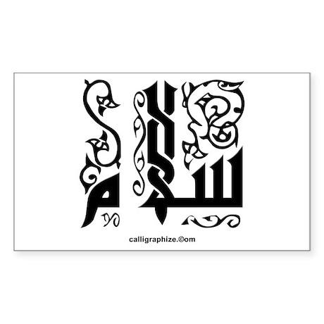 Peace Arabic Calligraphy Rectangle Sticker