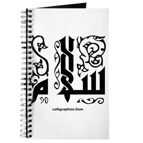 Peace Arabic Calligraphy Journal By Calligraphize