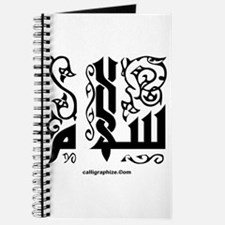 Peace Arabic Calligraphy Journal