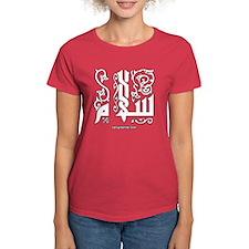 Peace Arabic Calligraphy Tee