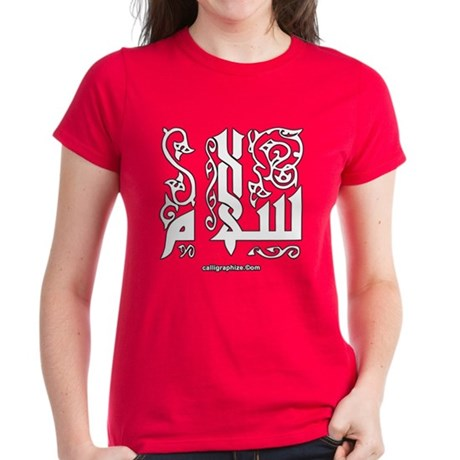 Peace Arabic Calligraphy Women's Dark T-Shirt