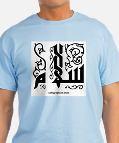 Muslim Art Clothing Muslim Art Apparel Clothes