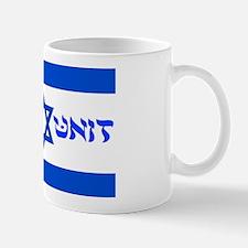 Flag Jew-Unit Mug