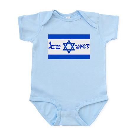 Flag Jew-Unit Infant Creeper
