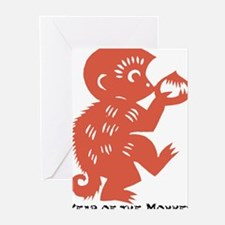 Funny 1992 Greeting Cards (Pk of 20)