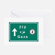 Gaza, Palestine Greeting Cards (Pk of 10)