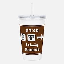 Masada, Israel Acrylic Double-wall Tumbler