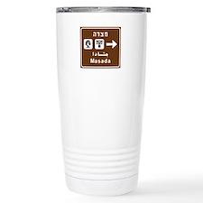 Masada, Israel Travel Mug