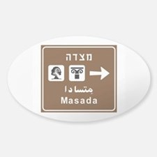 Masada, Israel Sticker (Oval)