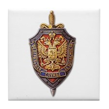 FSB Tile Coaster