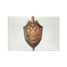 FSB Rectangle Magnet