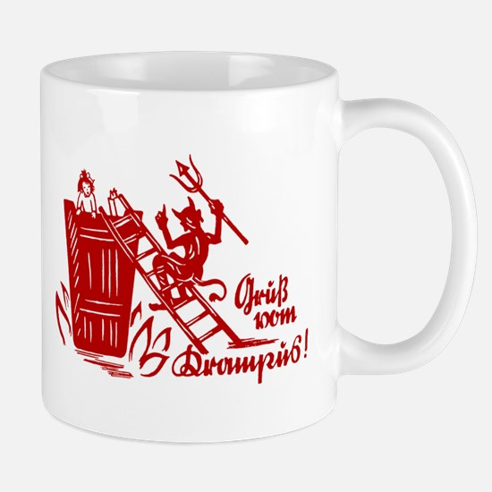 Krampus 020 Mug