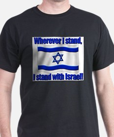Unique Stand israel T-Shirt