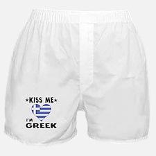 Kiss Me I'm Greek Boxer Shorts
