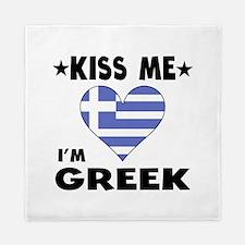 Kiss Me I'm Greek Queen Duvet