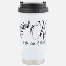 Unique Live to dance Travel Mug