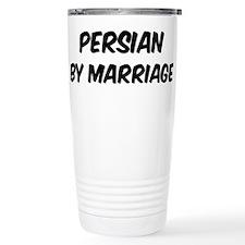 Unique World travel Travel Mug
