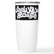 Cute Iranian Travel Mug