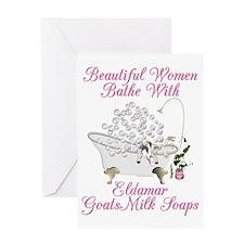 Eldamar soap 1 Greeting Card