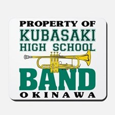 KHS Band Mousepad