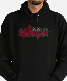 Cute Red thread Hoodie