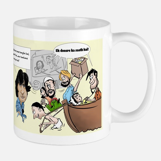 Helping Hands Mugs