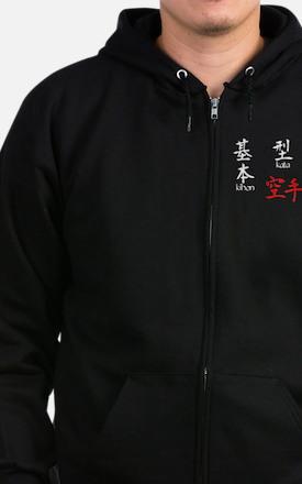 Unique Shotokan karate Zip Hoodie (dark)