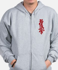 Cute Karate in kanji Zip Hoody