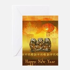 Unique Chinese lantern Greeting Card