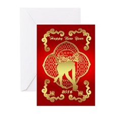 Chinese New Year, Monkey Greeting Cards (pk Of 10)