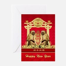 Chinese New Year, Monkey,greeting Cards (pk Of 20)