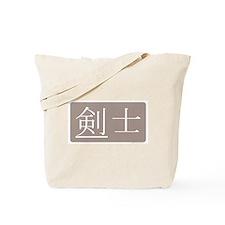 Fencer Kanji Tote Bag