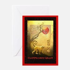 Unique Chinese new year 2014 Greeting Card