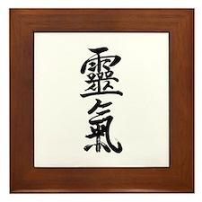 Reiki Kanji Framed Tile