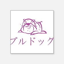 """Cute Olde Square Sticker 3"""" x 3"""""""