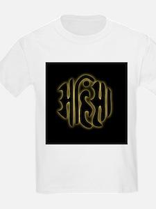 The word Ahimsa glowing in the dark- symbo T-Shirt
