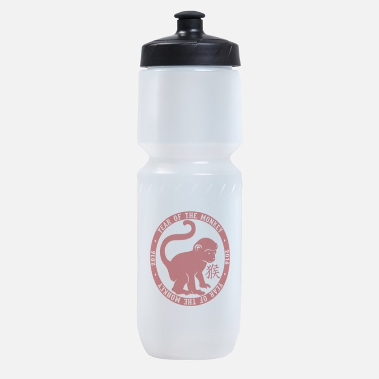 2016 Year Of The Monkey Sports Bottle