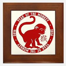 2016 Year Of The Monkey Framed Tile
