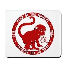 2016 Year Of The Monkey Mousepad