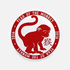 2016 Year Of The Monkey Button