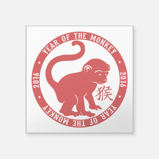 """2016 Year Of The Monkey Square Sticker 3"""" x 3"""""""
