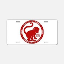 2016 Year Of The Monkey Aluminum License Plate