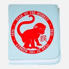 2016 Year Of The Monkey baby blanket
