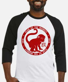 2016 Year Of The Monkey Baseball Jersey